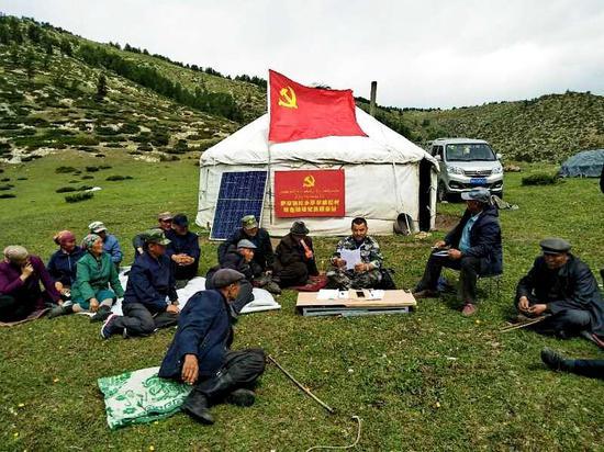 新疆阿勒泰:毡房前别样的党组织生活