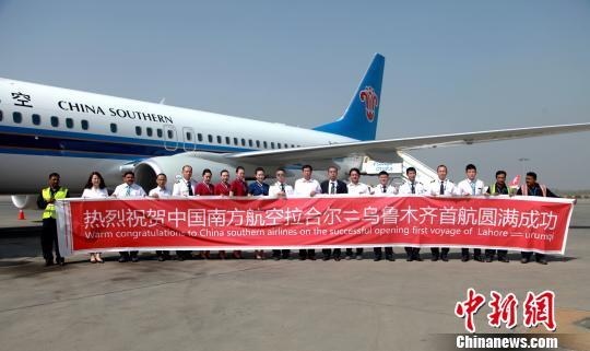 南航开通第二条飞往巴基斯坦拉合尔的国际航线 每周两班