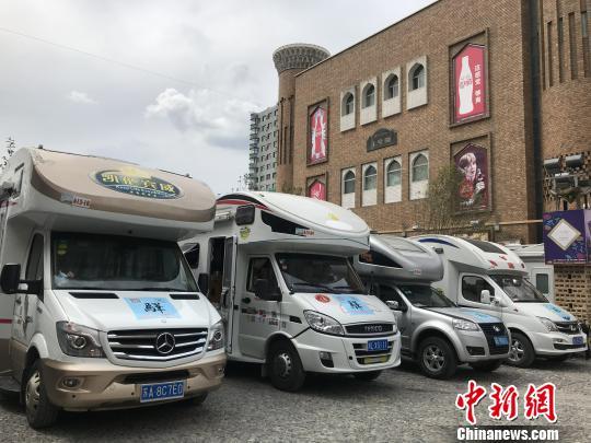 """新疆启动""""千辆房车丝路游""""活动 呈现旅游新业态"""