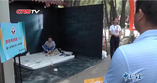 新疆多种形式宣传禁毒 禁毒情景剧受市民喜爱