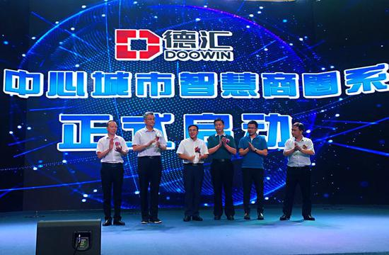 新疆首家超大型城市智慧商圈启动 30年实现两次转型