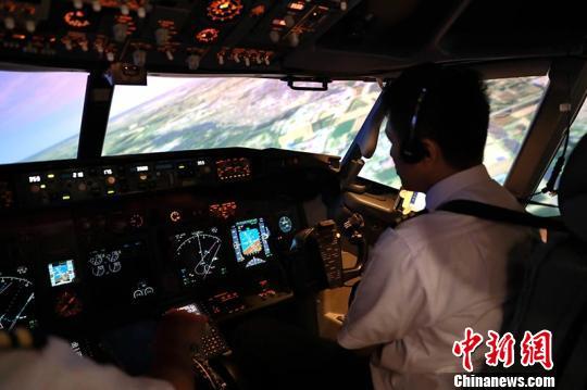 填补产业空白 新疆首个飞行模拟训练中心投入使用