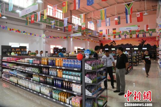 北京ET保税落户新疆克拉玛依 搭建两地贸易流通平台