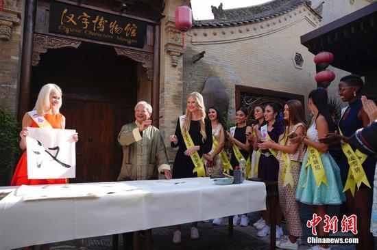 """世界旅游小姐""""寻味""""汉中 体验中国传统学问"""