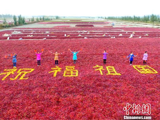 改革开放40周年 博湖各族干部群众为祖国献祝福