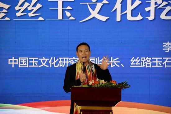 中国玉文化研究会金丝玉专业委员会会长李常宝