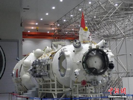 """中国""""天和""""号空间站核心舱首次亮相 将参加珠海航展"""