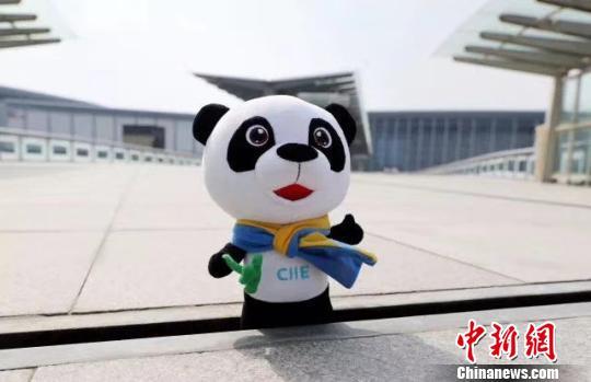 2018年中国国际进口博览会首批数十款特许衍生品亮相上市