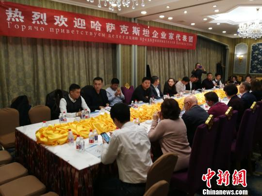 哈萨克斯坦12家企业来新疆谈合作谋发展