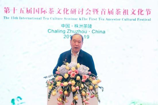 图为中国国际茶文化研究会会长周国富  主办方供图