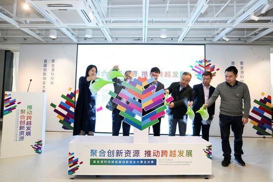 圖為紫金港科技城首屆科技成果創新創業大賽現場。  主辦方供圖
