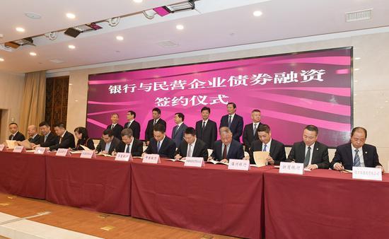 银行与民营企业债券融资签约仪式  温州银行供图