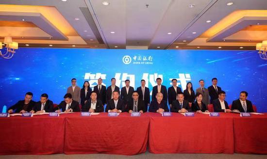 中国银行温州市分行行长吴刚致辞 中行温州市分行供图