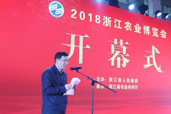 2018浙江农业博览会在浙江杭州举行。张诗雨摄