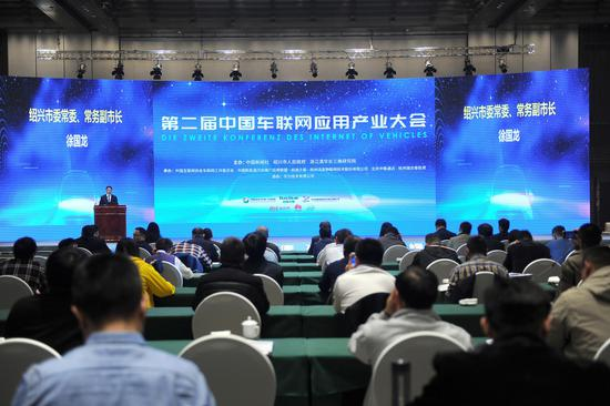 图为:第二届中国车联网应用产业大会现场。张茵摄