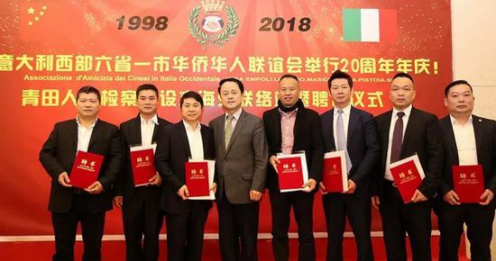 浙江青田检察院在意大利设立6家海外联络分站。季旭伟摄
