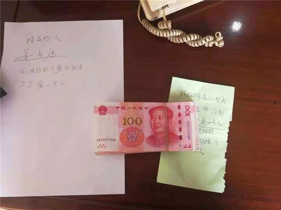 图为姜善庭所捐善款。宁波宣传部供图