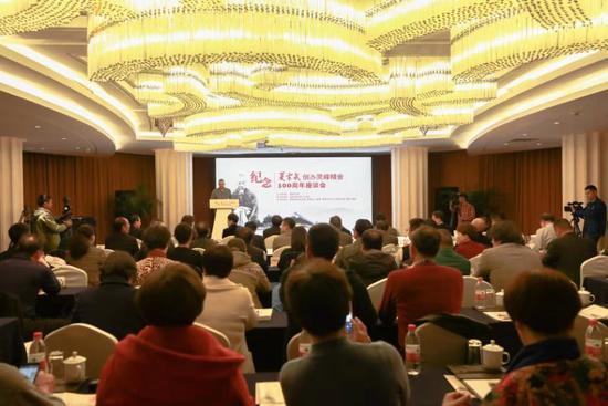 纪念夏震武创办灵峰精舍100周年座谈会。主办方供图