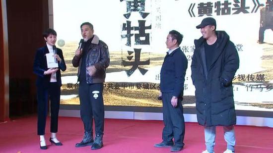电影《黄牯头》开机仪式现场。婺城宣传部提供