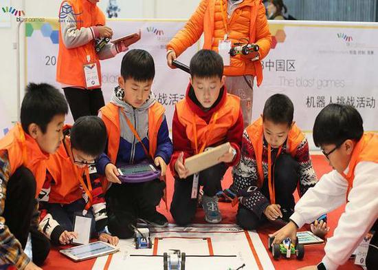 图为:2018 BlastGames中国区机器人挑战活动现场。主办方供图