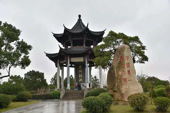 图为:中国第一河口大闸碑。 范宇斌 摄