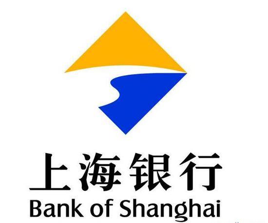 图为上海银行LOGO。 上海银行杭州分行供图