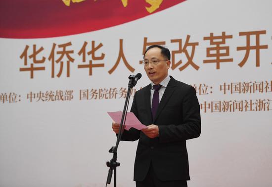 图为:浙江省委统战部副部长陈安在致辞。 王刚 摄