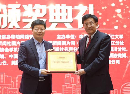 图为浙江大学被授予中国网络手机摄影基地荣誉。 王刚 摄