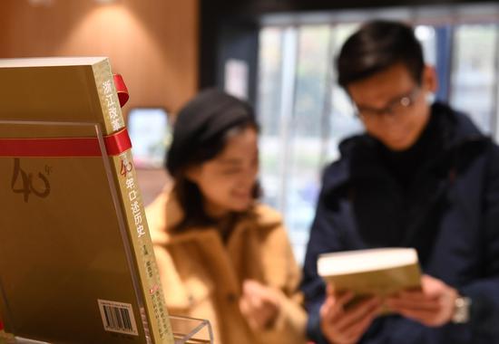 图为:市民正在选购《浙江改革开放40年口述历史》。 王刚 摄