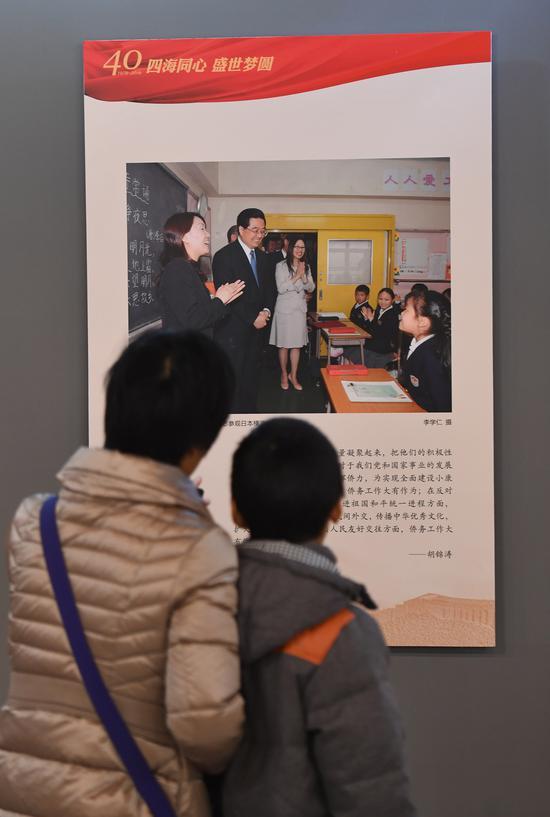 图为:两位市民在参观反映改革开放的图片资料。 王刚 摄
