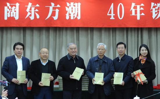 图为:与会嘉宾持《浙江改革开放40年口述历史》合影。 王刚 摄