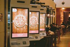 图为:自助点餐机。 商家供图