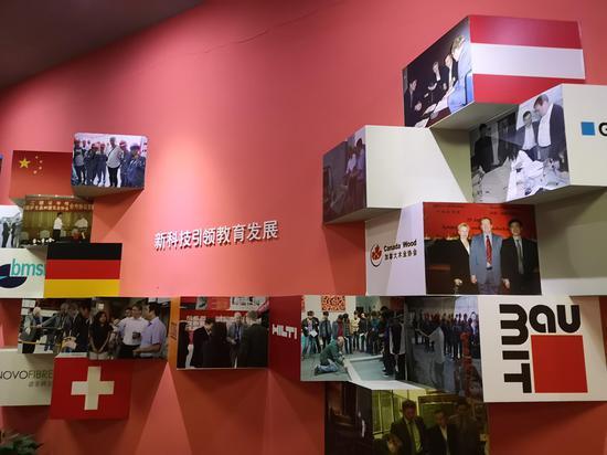 浙江建设职业技术学院中外合作展示墙  张煜欢 摄