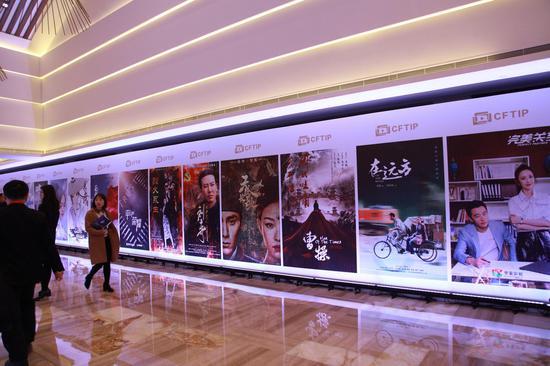 图为:2018中国影视艺术创新峰会暨第六届中国影视产业推介会现场。沈琍蓝 摄