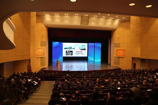图为:浙江省海盐县民营经济高质量发展大会。海盐宣传部供图
