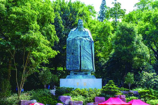 千年儒府三衢传馨:守住儒家文化的山高水长