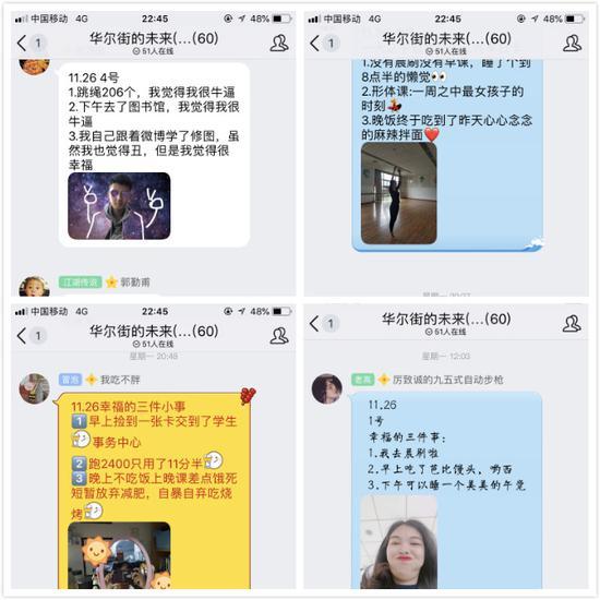 浙财大学子在群众记录三件幸福事。 校方提供