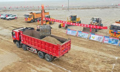 和田至若羌铁路开工 南疆地区5县将结束不通火车历史