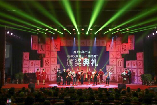 """婺城区举行第七届精神文明建设""""草根奖""""颁奖典礼 。 陈俊 摄"""