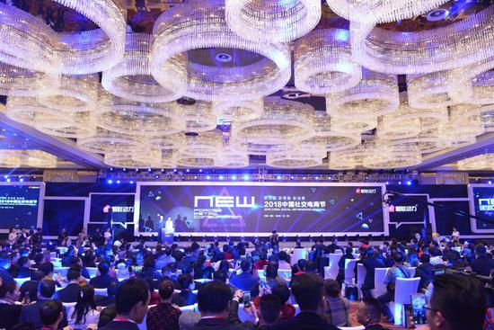 2018中国社交电商峰会在杭举办  探索未来电商新局面