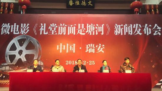 微电影《礼堂前面是塘河》香港开奖结果发布会 林露露 摄