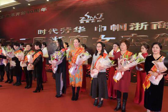 颁奖仪式。  浙江省市场监督管理局供图