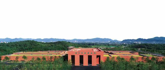 浙江自然博物院安吉馆航拍图  浙江自然博物馆供图