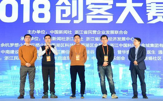 博物文化入选创客大赛总决赛并获优胜奖。  受访者提供