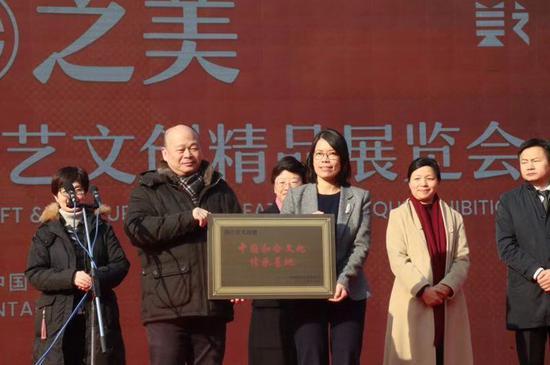 图为:授牌仪式  天台县委宣传部供图