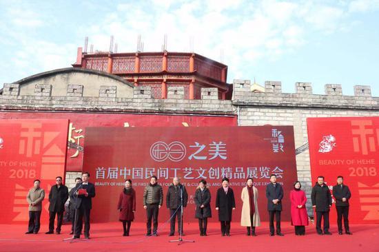 图为:活动开幕式  天台县委宣传部供图