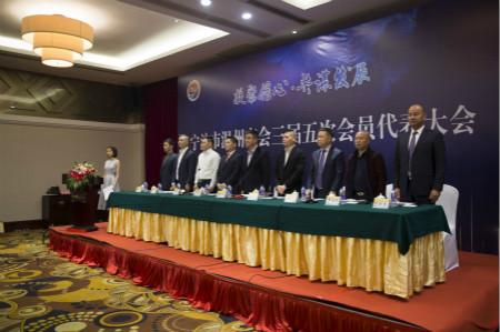 图为宁波市温州商会三届五次会员代表大会现场。主办方供图
