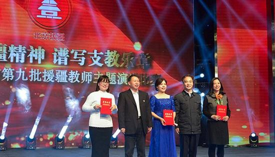 图为北京援疆老师张凤荣(左一)获得演讲比赛二等奖。许珠珠 摄