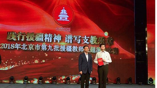 图为北京援疆教师耿楠荣获本次演讲比赛一等奖。许珠珠摄