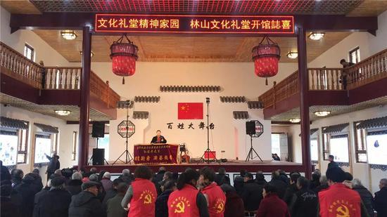 林山文化礼堂 藤桥镇供图
